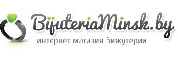 Logo Интернет-магазин бижутерии в Минске. Купить женские и мужские украшения с доставкой по Беларуси!