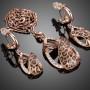 комплект серьги и кулон Леопард