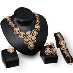 Купить женский комплект колье, кольцо, серьги и браслет